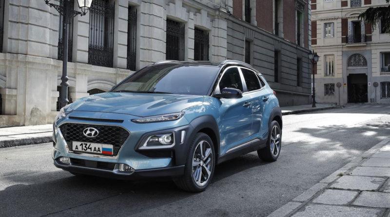 Hyundai Kona в России