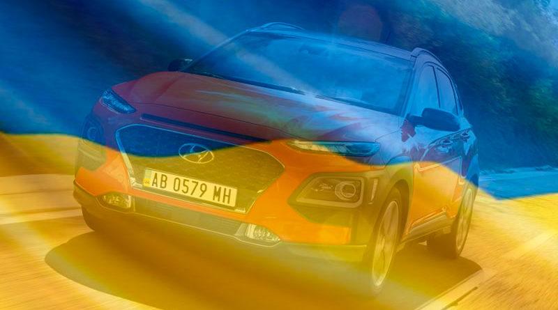Hyundai Kona приедет в Украину