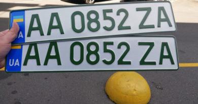 Зелёные номера в Украине - что это и зачем?